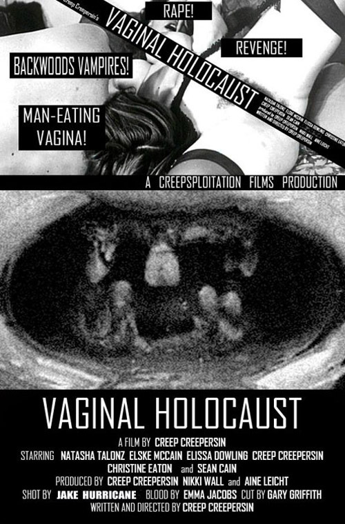 Фотографии отвратительных вагин — 9